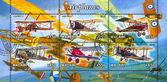 Flygplan — Stockfoto