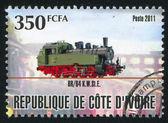 Locomotive — Fotografia Stock