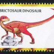 Stock Photo: Abrictosaurus dinosaur