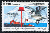 Second Peruvian Scientific Expedition to Antarctica — Stock Photo