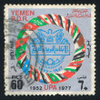 Arab postal union — Stock Photo