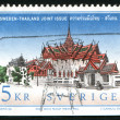 Royal Palaces in Thailand — Stock Photo