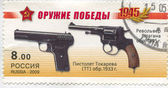 Nagan Revolver and Tokarev Pistol — Stock Photo