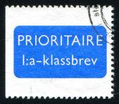 Francobollo prioritario — Foto Stock