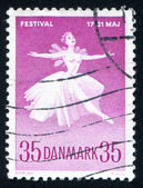 Ballet Dancer — Stock Photo