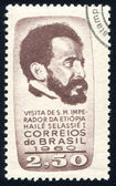 Emperor Haile Selassie of Ethiopia — Stock Photo