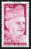 Pope John XXIII — Stock Photo