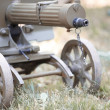 Heavy machine gun — Stock Photo
