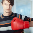 Boxing - Stock Photo