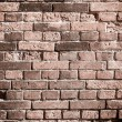 Brick wall texture grunge to use as background — Stock Photo