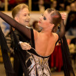 Competitors dancing slow waltz on dance conquest — Stock Photo #38667285