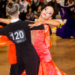 Competitors dancing slow waltz on dance conquest — Stock Photo #38667575