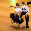 Competitors dancing latin dance on conquest — Stock Photo #38667689