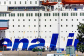 Ferry moored at quay in Karlskrona, Sweden — Stock Photo