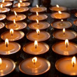 Candles — Stock Photo #19466275