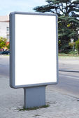 Outdoor em branco — Foto Stock