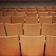 Empty brown chairs — Stock Photo #24959843