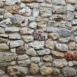 Stone wall — Stock Photo #30825597