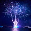 Blue colorful fireworks — Stock Photo #38757165
