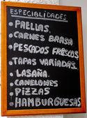 испанское меню — Стоковое фото