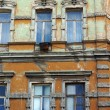 Stock Photo: Art-Nouveau facade in Tbilisi Old town, Republic of Georgia