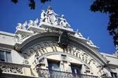 View of Barcelona, Spain. Passeig de Grasia and La Rambla. House — Stock Photo