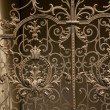 Stock Photo: Art-Nouveau facade decoration