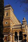 Tbilisi Opera House — Stock Photo