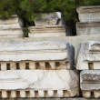 Stock Photo: Ruins of ancient Halicarnassus