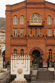 Tbilisi's synagogue — Stock Photo