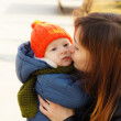 Mother and son — Stock Photo #38130617