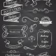 Chalkboard Hand drawn vintage vector elements — ベクター素材ストック