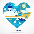 Greece love — Stock Vector