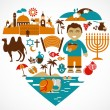 Israel - heart with set of vector illustrations — Imagen vectorial
