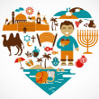 Stock Vector: Israel - heart with set of vector illustrations