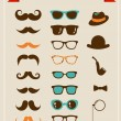 Stock Vector: Hipster Vintage retro icon set
