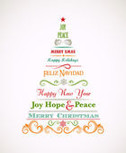 Vintage Christmas tree with text and elements — Stock Vector