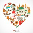 Ukraine love - heart with icons and elements — Stock Vector