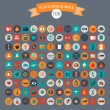Huge modern collection of flat vector icons — Stock Vector #45558599