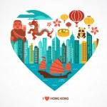Hong Kong love background and vector illustration — Stock Vector #50629487