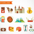 Switzerland - vector icons set — Stock Vector #50629861