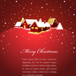 Christmas card with night town and snow — Stock Vector #7357008