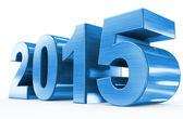 Year 2015 blue metal — Stock Photo