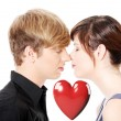 Stock Photo: Kissing young couple.