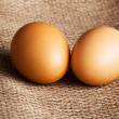 Eggs — Stock Photo #33413463
