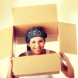 Woman with box — Stock Photo