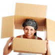 Woman with box — Stock Photo #41075927