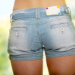 Shorts — Stock Photo #5006405