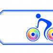 Cycling sport and recreation — 图库照片