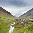 Ushguli village in Swanetia. Georgia — Stock Photo